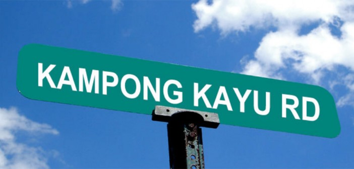 Kampong Kayu Road