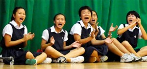 Best Secondary School