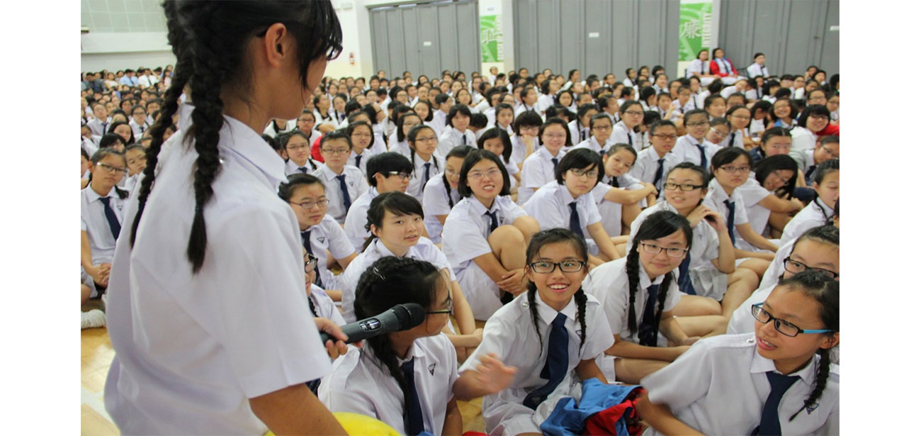 secondary school ranking based on cut off for 2016 intake salary sg   your salary in singapore