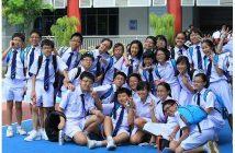 Best Primary Schools 2017