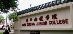 Hwa Chong Junior College