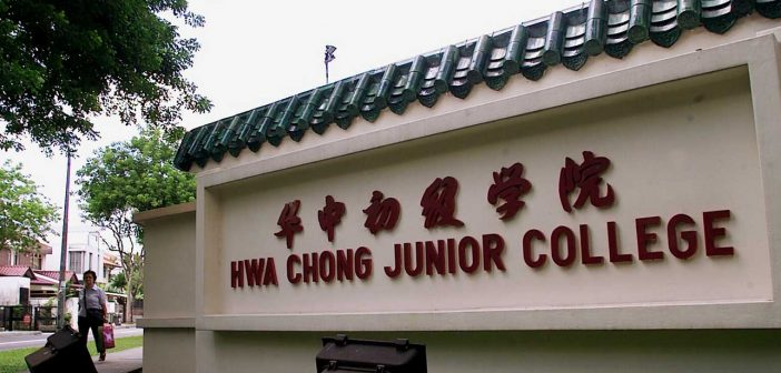 Hwa Chong Junior College