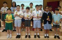 Best primary schools 2019